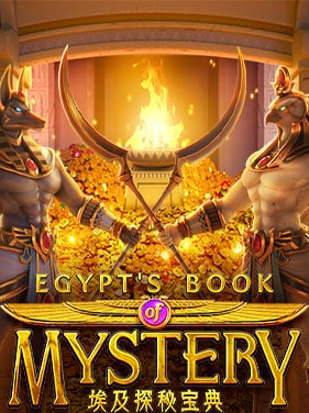 Egypts Book of Mystery